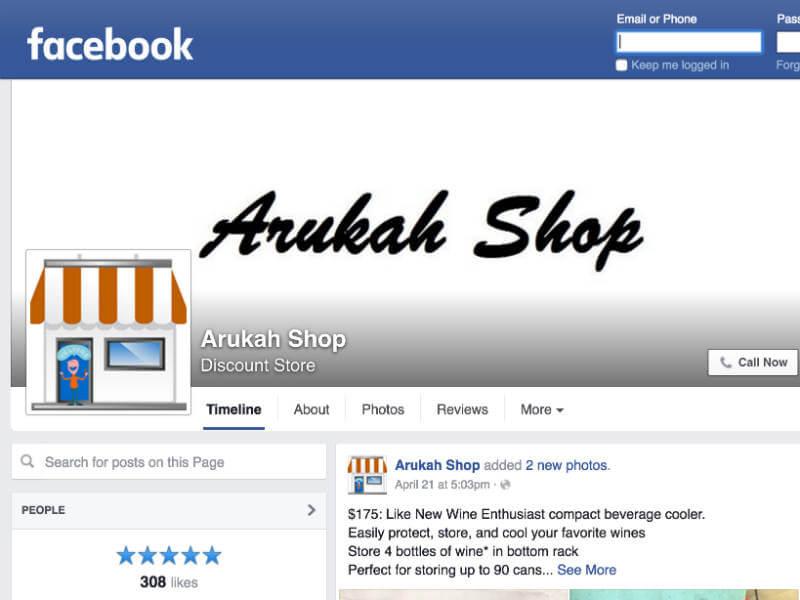 Arukah Facebook Page